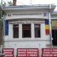 Ziua de 23 august pentru Biroul de Mediere Dr. Botomei Vasile