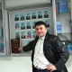 Romania a castigat prestatie internationala prin teza Dr. Vasile Botomei!